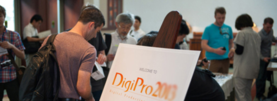 digipro2013-179s